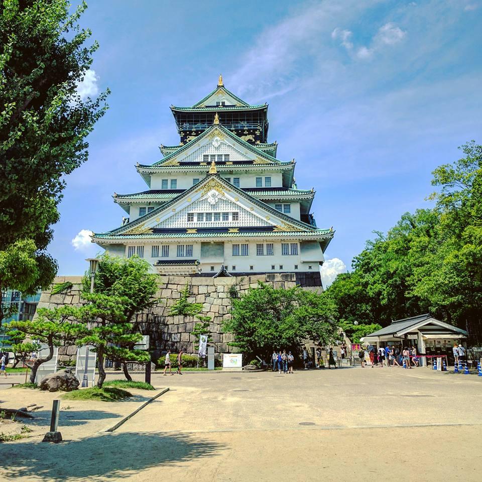 Château d'Osaka.